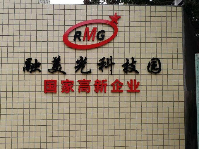 Shenzhen Rong Mei Guang Science And Technology Co., Ltd. factory production line 9