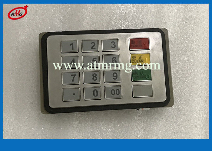 Digital Hyosung Atm Machine Parts 5600T 8000TA EPP-6000M 7128080008 Chinese English Version